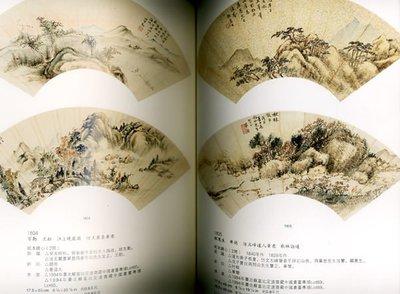 【藏家釋出】 匡時拍賣《2011年定遠遺珍 ◎ 張學良藏古代書畫專刊》收藏家的最佳工具書