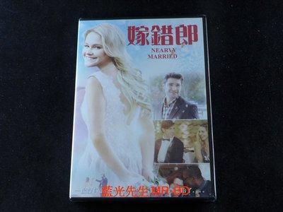 [DVD] - 嫁錯郎 Nearly Married ( 得利正版 )