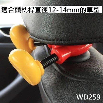 米奇創意隱藏式汽車掛鉤車上車內座椅背掛鉤汽車用品