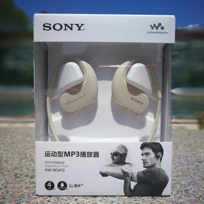Sony/索尼 NW-WS413頭戴運動耳機MP3音樂播放器防水跑步W273S升級