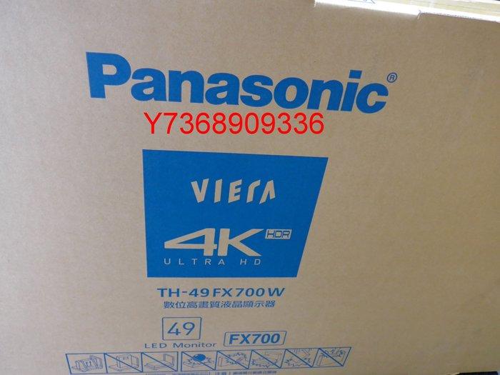 現貨~*Panasonic*49型LED液晶4K數位電視TH-49FX700W.可自取...