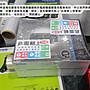 【綠能】原廠墨水匣改裝+黑色防水 CANON TR4570 無線wifi+影印+傳真+掃描+列印