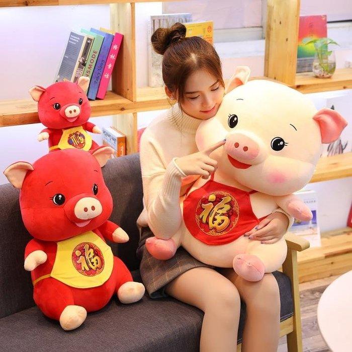「免運」交換禮物 2019豬年吉祥物公仔定制玩偶年會禮品生肖豬福豬毛絨玩具年貨禮物 『菲菲時尚館』