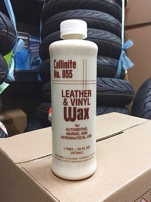 【油品味】Collinite No.855 柯林 Leather & Vinyl Wax 皮革塑膠清潔蠟 柯林蠟 855