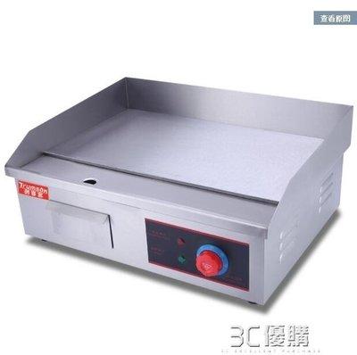 鐵板燒 速熱商用大功率電扒爐手抓餅機小型扒爐銅鑼燒電熱平扒爐商用鐵板