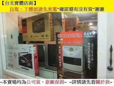 【台北實體店面】【來電最低價】PANASONI 國際變頻洗衣機 NA-V130VB 另售 NA-V178VB