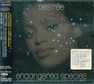 K - Des'ree - Endangered Species - 日版 - NEW