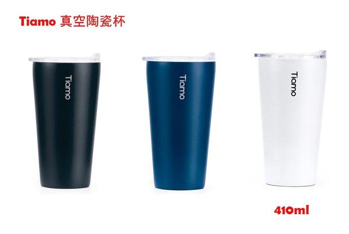 【ROSE 玫瑰咖啡館】真空陶瓷杯隨行杯咖啡杯保溫杯410ml黑色藍色白色