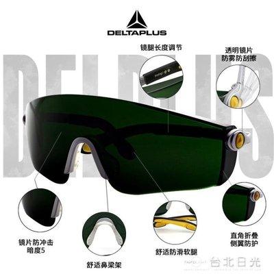 電焊眼鏡防強光焊工眼罩勞保焊接防飛濺防紅紫外線防鏡