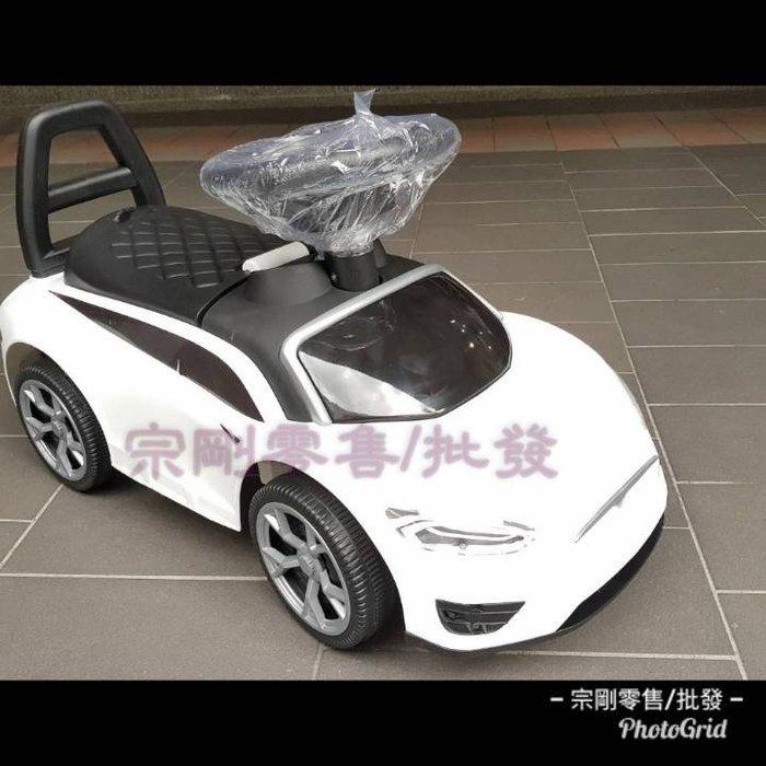 【宗剛零售/批發】特斯拉造型 學步車 助步車 滑步車 滑行車