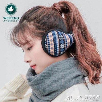 耳套女保暖耳罩男冬天耳護耳捂子折疊耳包耳帽冬季戶外騎行耳暖 【潮玩街】