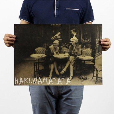 【貼貼屋】巴黎露臺咖啡館 懷舊復古 牛皮紙海報 壁貼 店面裝飾 交換禮物 480