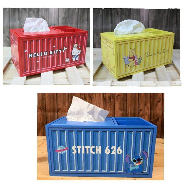 正版 迪士尼 Kitty /小熊維尼/史迪奇 三款 貨櫃面紙雙格盒 木盒 收納盒