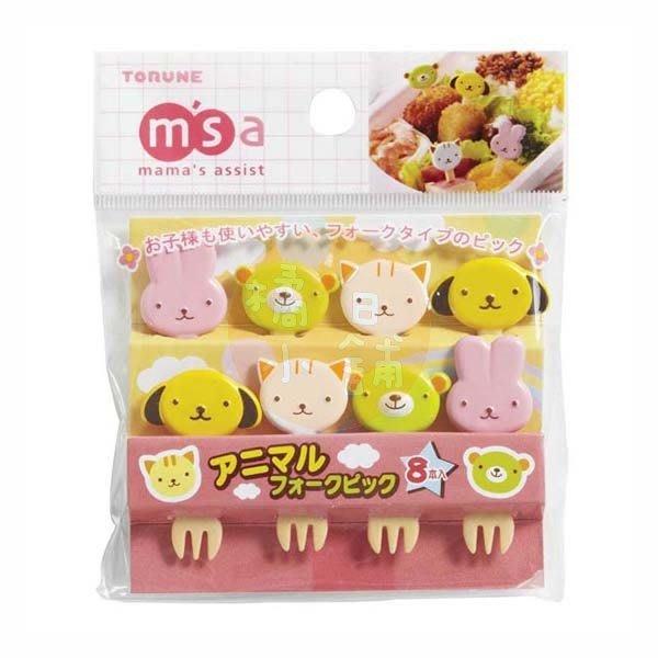 【橘白小舖】日本進口m'sa正版 動物 兔子 狗 貓咪 熊 叉子 便當裝飾叉 8支入 水果叉 三明治叉 點心叉 食物叉