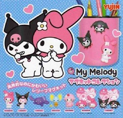 YUjIN ~ My Melody 美樂蒂 マイメロディ  ~ 全7種 磁鐵 吸鐵