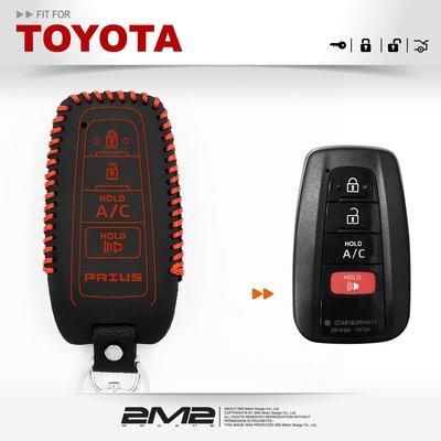 AE Toyota ALPHARD PREVIA PRIUS PHV PRADO 86 RAV4 汽車 晶片 鑰匙 皮套