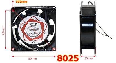 AC 110V 排風扇 抽風扇 220V 4寸 12cm 抽風機 排風機  8公分12公分 工業散熱風扇  12038