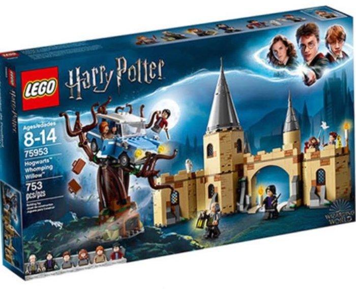 Lego 積木(Lt75953)哈利波特系列-Hogwarts ?Whomping Willow