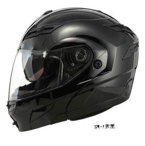 【格倫雅】^臺灣SOL頭盔SM1雙鏡片揭面盔帶LED燈摩托車頭盔機車全盔跑盔亮黑 多色