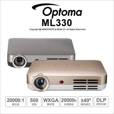 【薪創新竹】含稅免運 奧圖碼 Optoma ML330 高清微型智慧投影機 500流明 公司貨