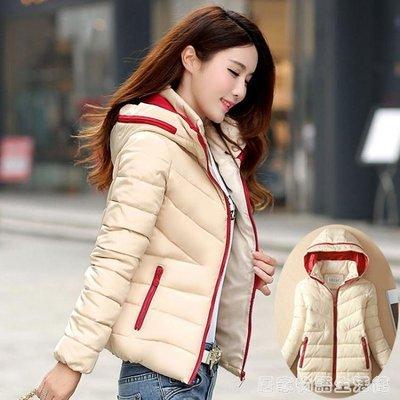 新款冬裝短款羽絨棉服外套棉衣女式韓版修身顯瘦棉襖加厚大碼   我的拍賣