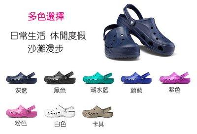 全館特惠 crocs/卡駱馳 夏季男女涼鞋 貝雅涉水鞋 情侶洞洞鞋休閒防滑海灘鞋 涼拖鞋