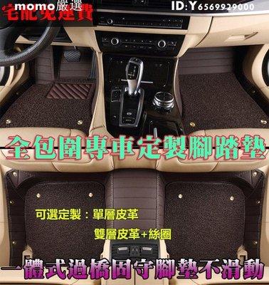 專車定製全包腳踏墊凌志Lexus IS300 IS300H IS200T IS250 LC500 LC500H汽車踏墊 腳墊 後車廂墊