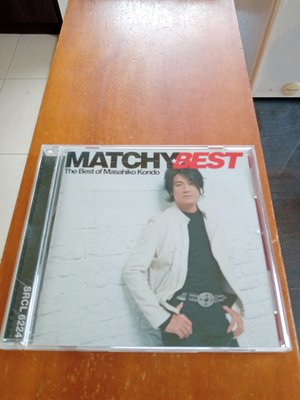 近藤真彥 MATCHY BEST (日本版)CD 保存優