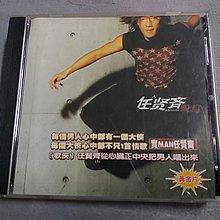 二手原版CD,,(任賢齊)