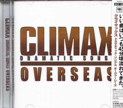 K - Climax Dramatic Songs Overseas - 日版
