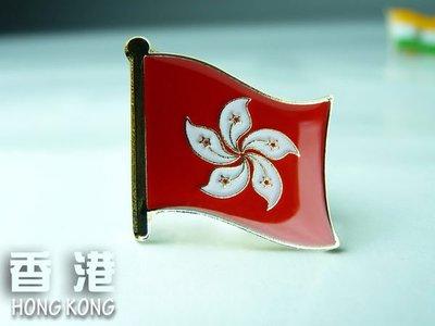 香港特區旗 香港 徽章 特別行政區徽章