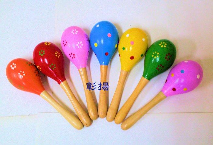 彰揚【木製彩繪沙鈴-中款】表演道具.節奏樂器.聲響玩具