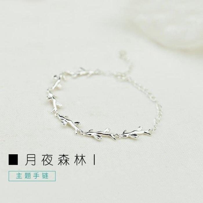 純銀手鍊女韓版森繫925銀首飾簡約學生個性清新月光森林閨蜜手鍊