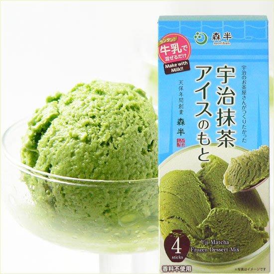 日本森半  京都宇治抹茶冰淇淋粉 抹茶霜淇淋粉 68g (17g x4包) diy手作甜點   LUCI日本代購