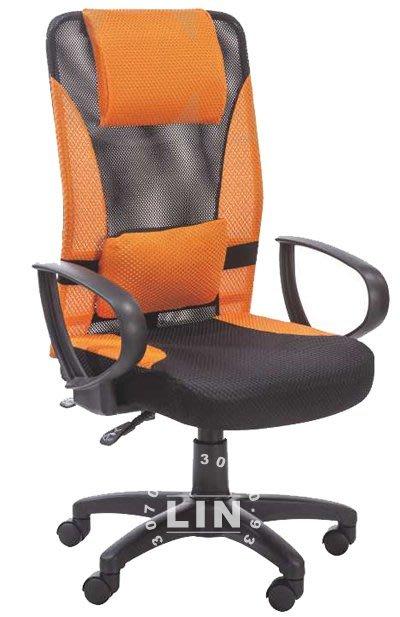 【品特優家具倉儲】P362-01辦公椅高背椅網椅ND-01主管椅電腦椅/大D手