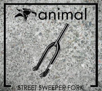 [Spun Shop] ANIMAL BIKES Street Sweeper Fork 前叉