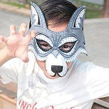 **party.at**大野狼面具 灰色 萬聖節 聖誕節 小紅帽與大野狼 狐狸面具 兒童面具 鋼鐵人 迪士尼 哈利波特