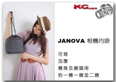 JENOVA 吉尼佛 28002N-1 一機一鏡 相機包 內袋 適用於一般包包 LOWEPRO【凱西不斷電】 台北市