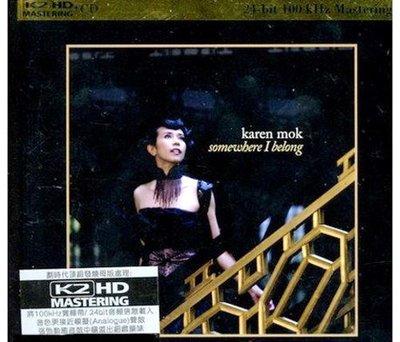 【K2HD】【限量流水編號】我的歸屬 Somewhere I Belong/莫文蔚 Karen Mok--5342966