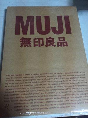 MUJI is good for you 無印良品 外文書 Jasper Morrison 限量 絕版 全新品