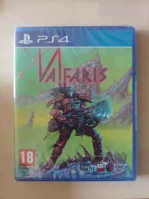 PS4 Valfaris