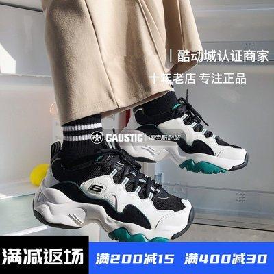 ROY潮鞋專櫃代購 Skechers斯凱奇D'Lites3.0三代熊貓運動休閑增高男女老爹鞋12955