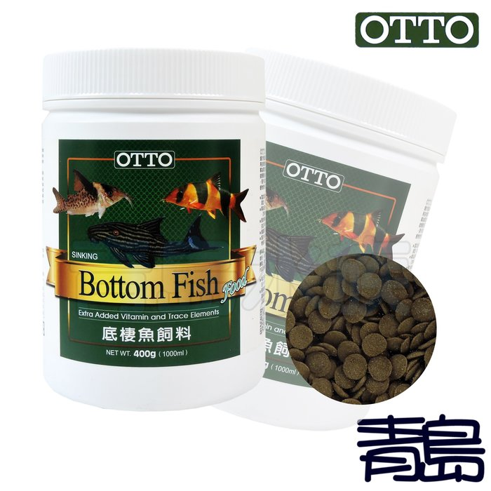 E。。。青島水族。。。FF-05XL台灣OTTO奧圖-----底棲魚錠狀飼料 鼠魚 異形==400g/1000ml/1L