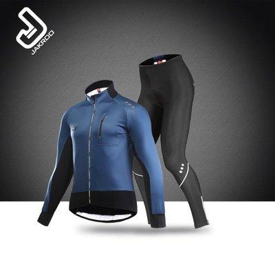捷酷騎行服新款長袖騎行服保暖男秋冬騎行服山地自行車騎行裝備