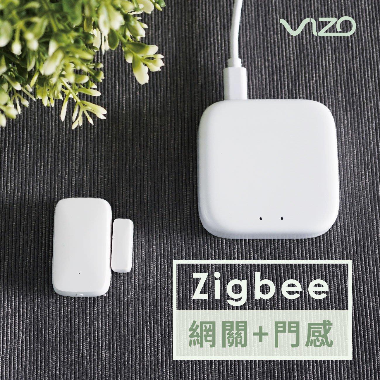 【超值組1+1】VIZO Zigbee網關+門窗感應器
