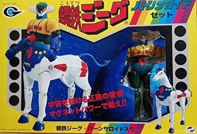 全新 Takara 合金 復刻版 鋼鐵吉克 Kotetsu Jeeg + 鋼鐵戰馬 PANSAROIDO