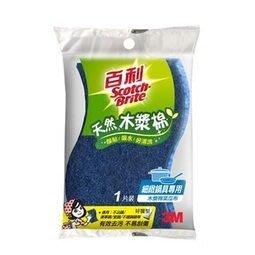 3M百利天然木漿棉菜瓜布細緻鍋具專用小藍木漿1片入520T 3M生活小舖