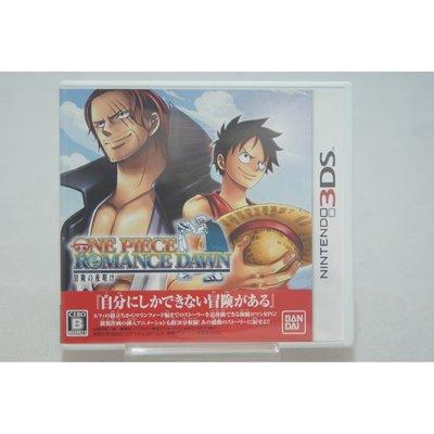 [耀西]二手 純日版 任天堂 3DS N3DS 航海王 海賊王 冒險的黎明