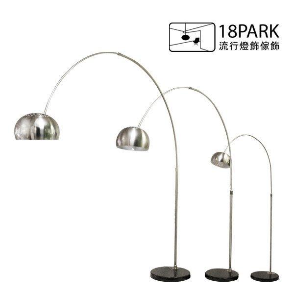 【18Park 】經典時尚 ARCO [ 圓盤大理石落地燈-小款 ] 經典復刻版