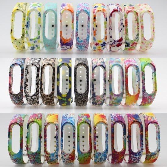 【妞妞♥3C】小米手環3 小米手環2 腕帶 彩色TPU保護套 矽膠套 迷彩 幾何 多圖 彩圖 卡通